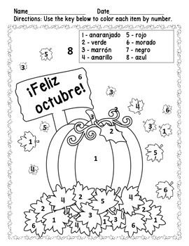 Learn colors in October.  Cute, fall, fun!  These are two color by number page I l♥ve.