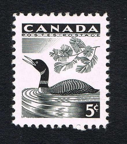 Canada Stamp 1957