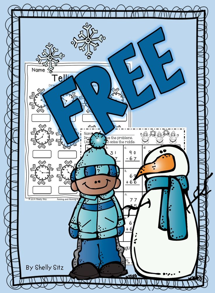 Winter Math--telling time and 2-digit addition & subtraction--2nd grade math--FREE math