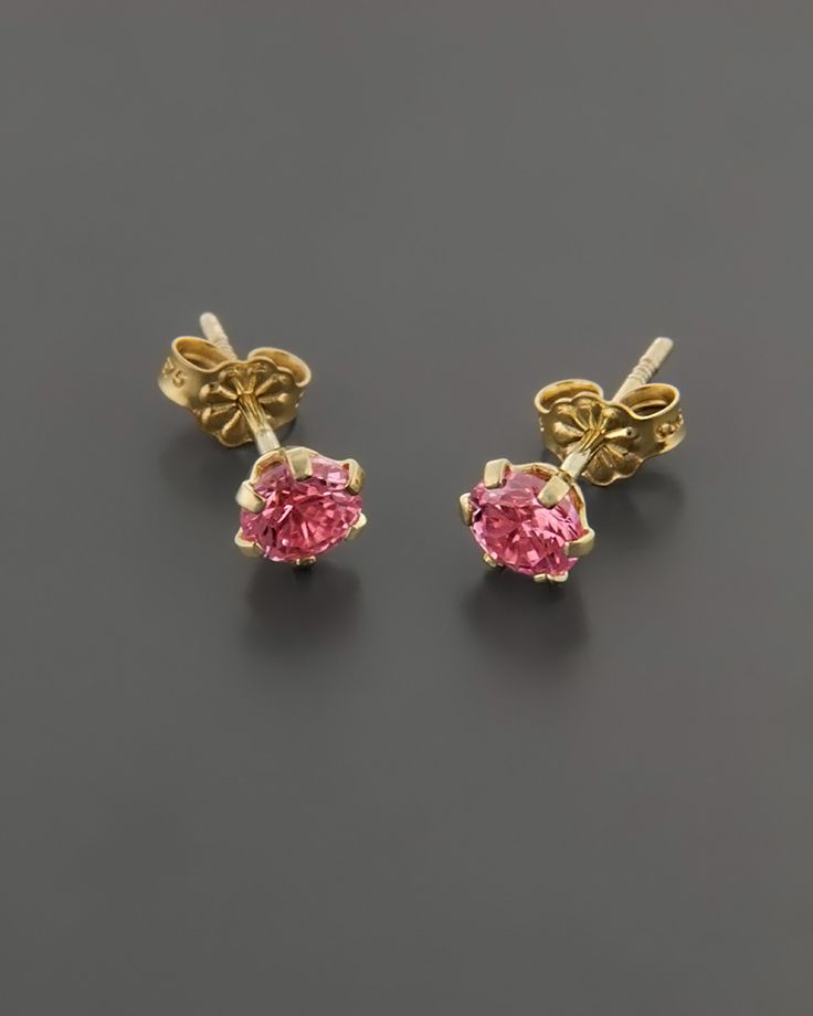 Παιδικά σκουλαρίκια χρυσά Κ9 με Ζιργκόν