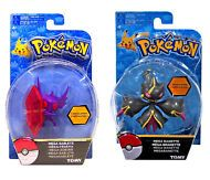 (Set of 2) TOMY USA:  Mega Banette & Sableye - Pokemon Action Pose Mini Figures