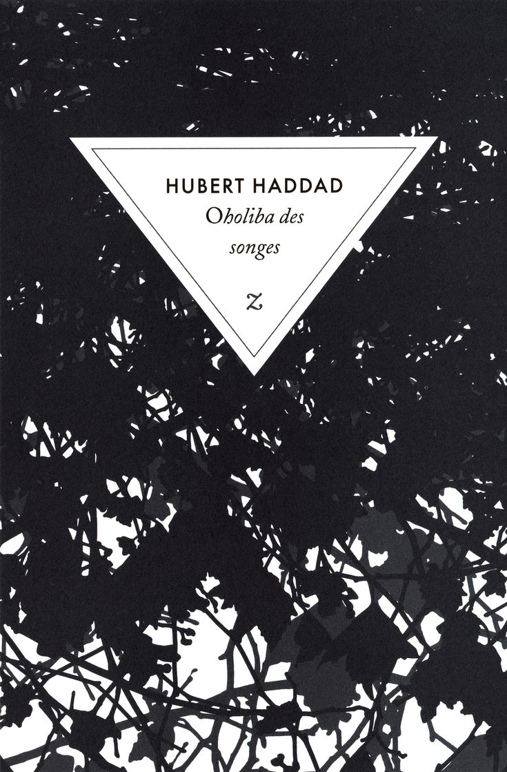 Oholiba des songes - Hubert Haddad - Editions Zulma - Couverture de David Pearson