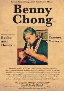 benny chong tour poster : http://www.cardboardrobotcreative.com/galleryandblog/ #ukulele # benny chong #kamuke