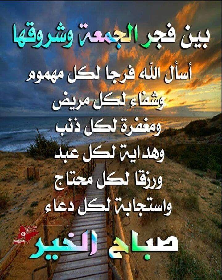 Pin By Bleedingheartrose Light On أدعيه متنوعه Prayers Math Arabic Calligraphy