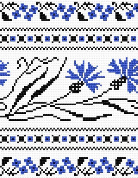 Free Ukrainian Cross Stitch Pattern to Print
