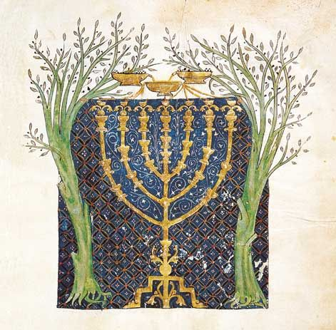 The Commonwealth of Israel - Two olive trees supply the oil for the menorah. The image is from The Jewish Cervera Bible. (Spain, circa 1299)