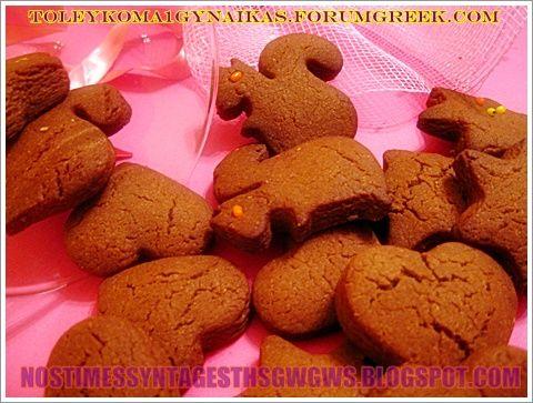 ΜΠΙΣΚΟΤΑ ΣΟΚΟΛΑΤΑ-ΠΟΡΤΟΚΑΛΙ ΝΗΣΤΙΣΙΜΑ!!! Αφρατα,τραγανα μπισκοτα σοκολατας με πορτοκαλι πλουσια σε γευση και αρωμα που σιγουρα θα αγαπησετε μικροι και μεγαλοι!!!...by nostimessyntagesthsgwgws.blogspot.com: Θα Αγαπησετε, Μικροι Και, Σοκολατα Πορτοκαλι Νηστισιμα, Και Μεγαλοι By, Μπισκοτα Σοκολατας, Σοκολατας Με, Αφρατα Τραγανα Μπισκοτα, Μπισκοτα Σοκολατα Πορτοκαλι, Αγαπησετε Μικροι