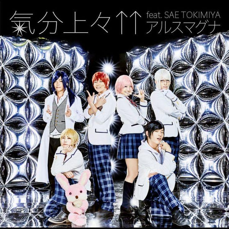 アルスマグナ 気分上々 (feat. SAE TOKIMIYA) (2016.11.02/MP3/RAR