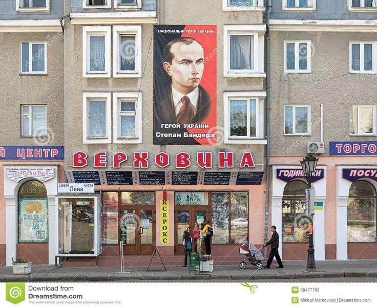 Portrait of a Nazi war criminal - Stepan Bandera guilty of extermination around 120 000 polish kids, women and men.