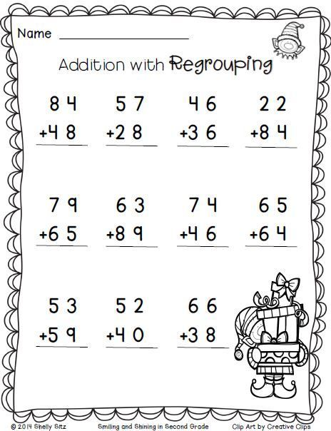 Christmas Math--Addition with regrouping -FREE--2nd grade math worksheets
