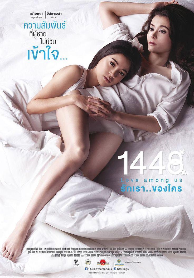 blog  film baru 2016