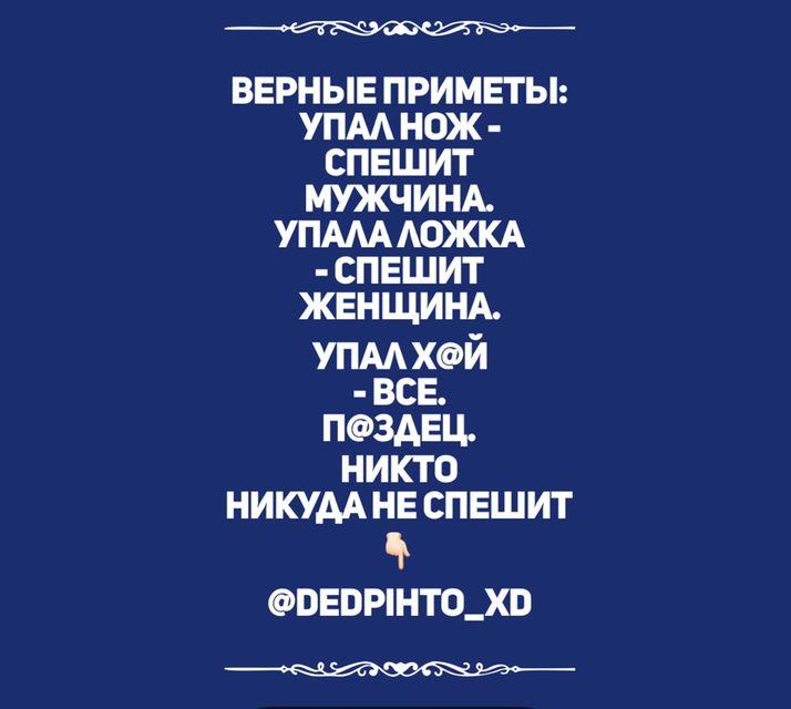 Svezhie Podborki Anekdotov Smeshnye Shutki Smeshnye Vyskazyvaniya Smeshno