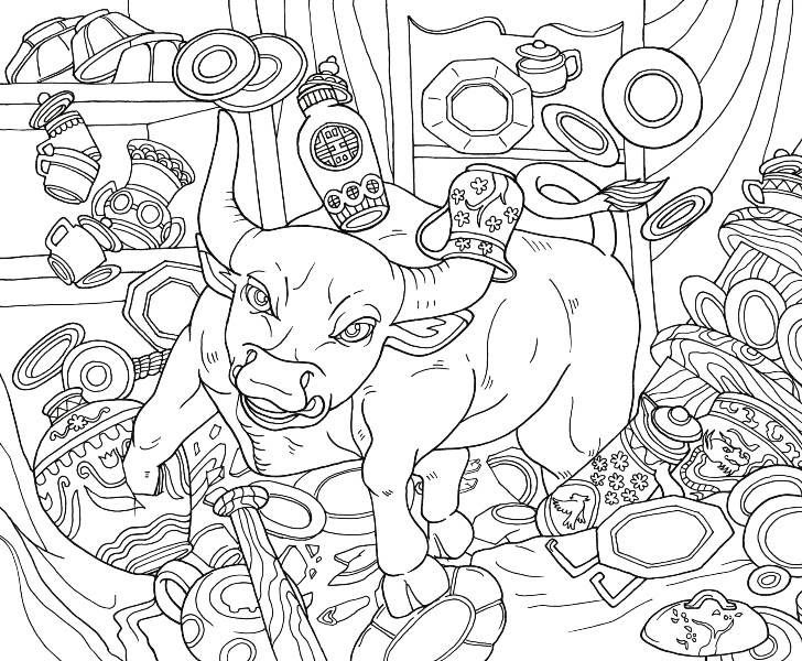 Colorful Expressions Bull Coloring Books Coloring Pages