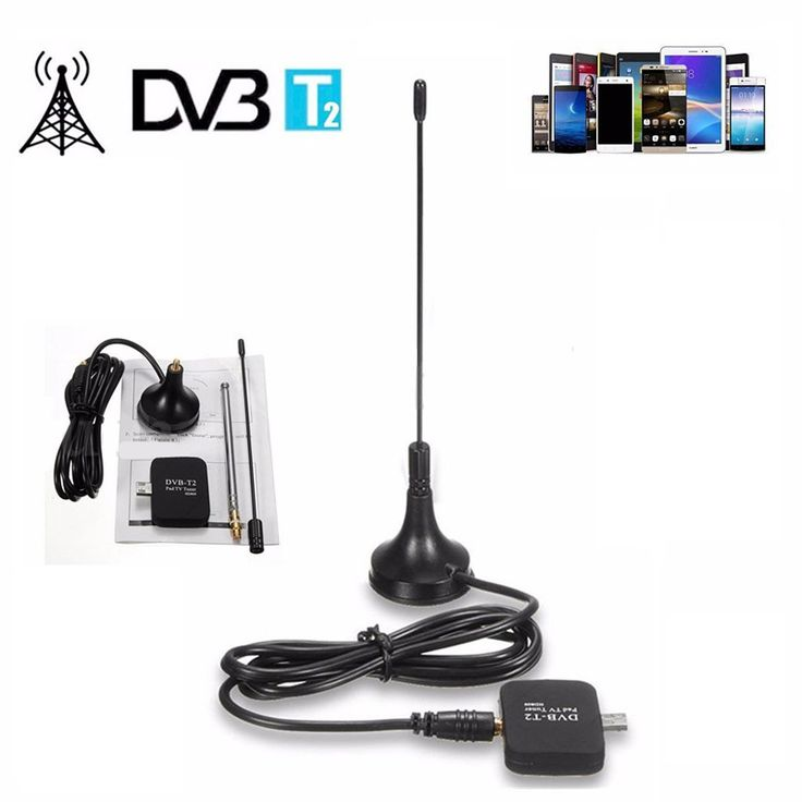 >> Click to Buy << DVB-T2 DVB-T TV Dongle Receiver USB HD digital TV tuner Stick DVB T/T2/C Satellite Receiver with Antenna FM Russia Europe CHT01 #Affiliate