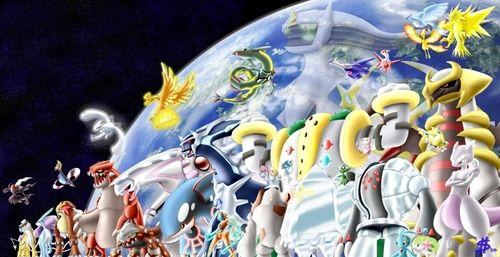 all the rare pokemon - arceus Photo