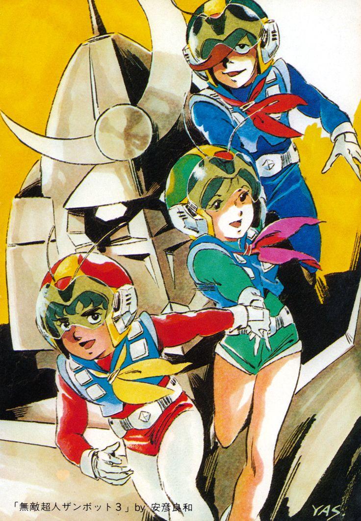 Invincible Superman Zambot 3 by Yoshikazu Yasuhiko