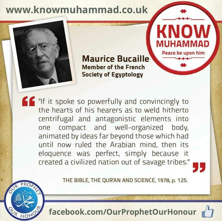 Maurice Bucaille Views About Prophet Muhammad pbuh. (Member of the French Society of Egytology)