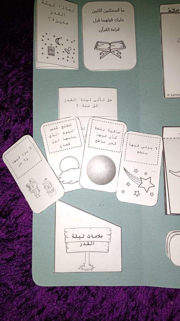 علامات ليلة القدر للاطفال Arabic Alphabet For Kids Alphabet For Kids Cards Against Humanity