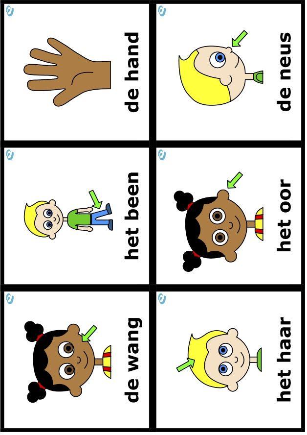 woordkaarten uk en puk, thema knuffels