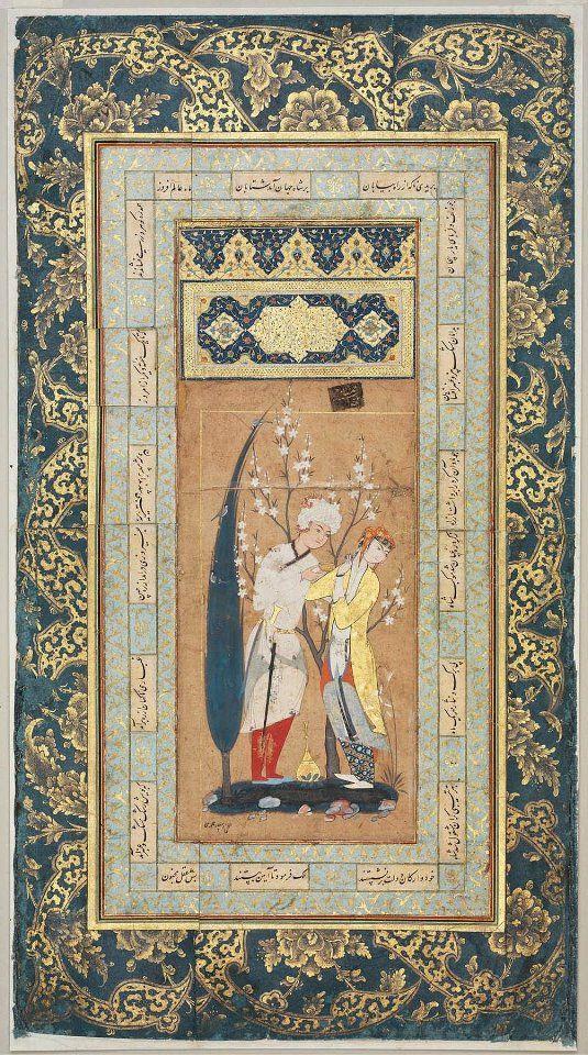 Lovers in a Landscape • Persian, Safavid Period, second half of 16th century Mashhad or Qazvin, Iran