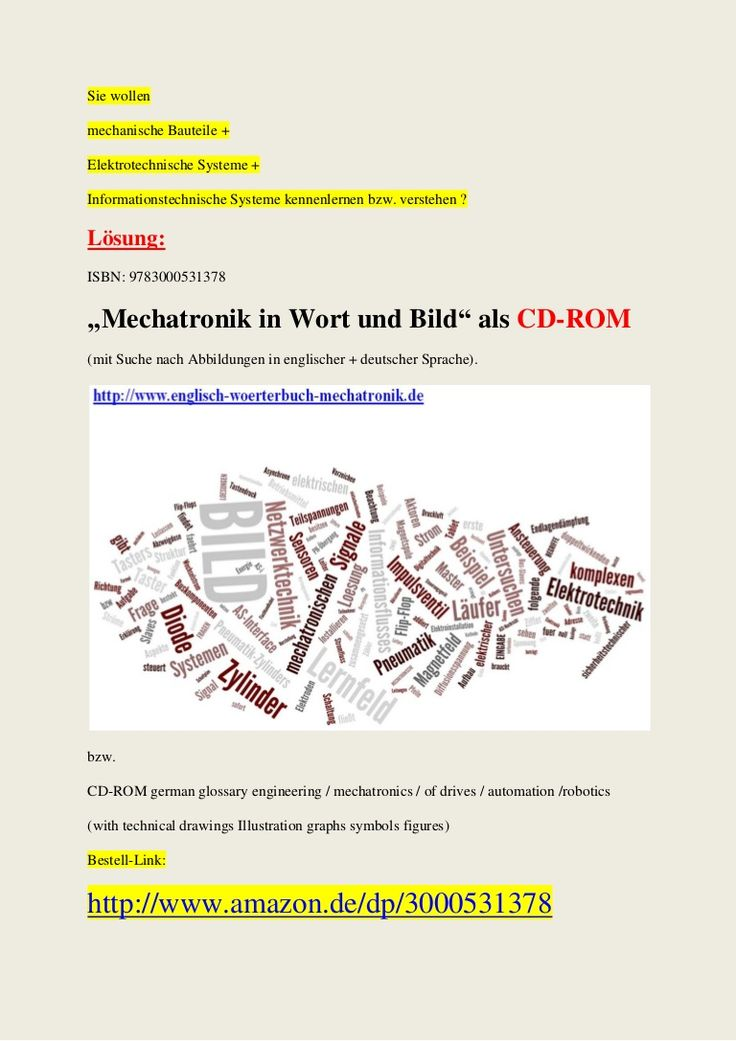16 best konzept mechatronik lernfelder begriffe mit for Technische mechanik verstehen