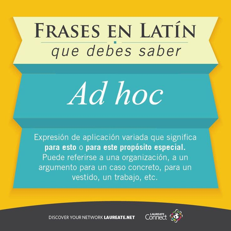 15 best images about frases en lat n que debes saber on for Fraces en latin