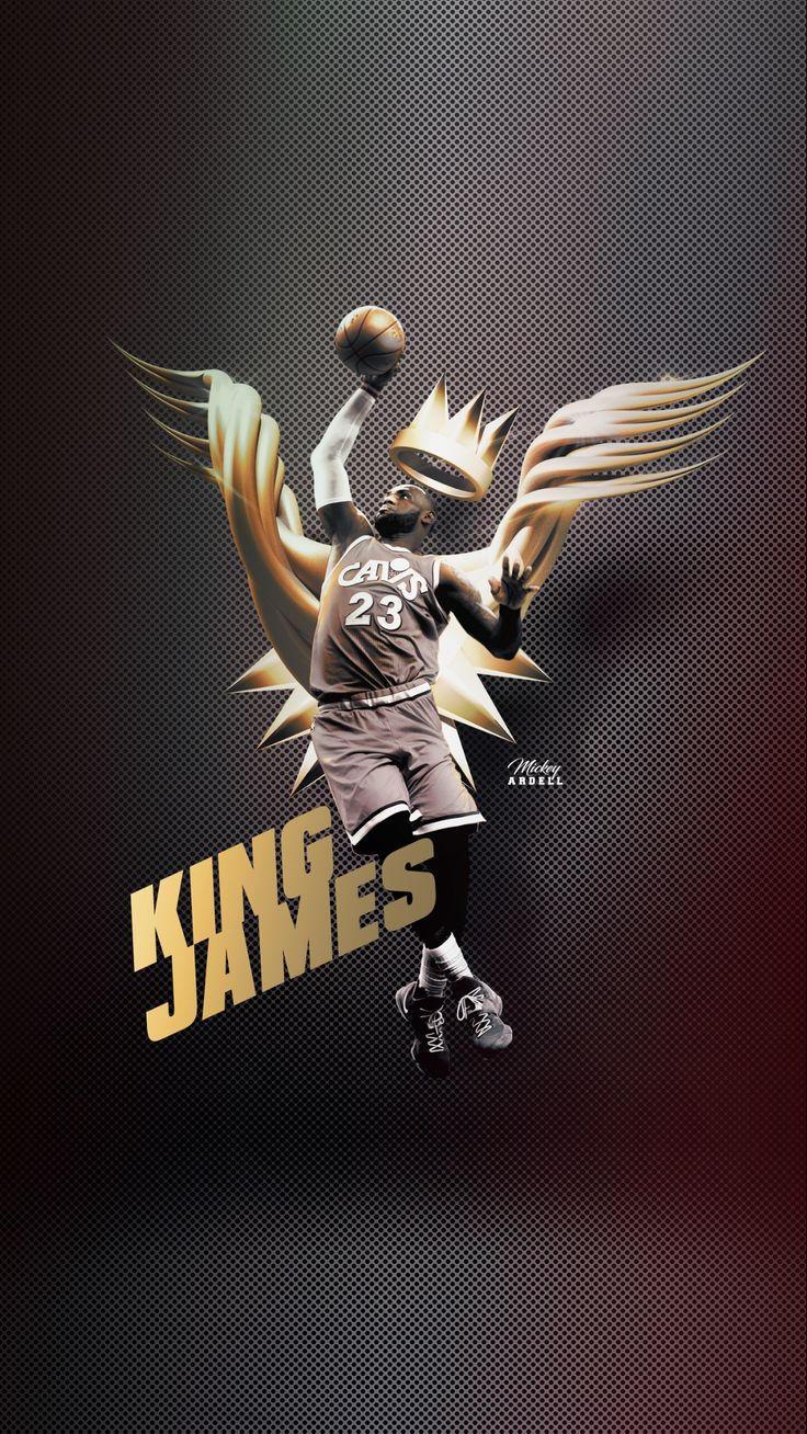 King Lebron James NBA Art #wmcskills