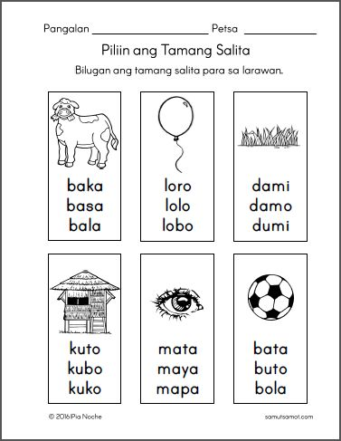 Cap moreover Philipines Clipart Pang Uri likewise B F D C Df E E Db moreover Big Soft Or Hard Rough Or Smooth in addition Dc C A Ba Fa C F Cd. on printable reading materials for nursery