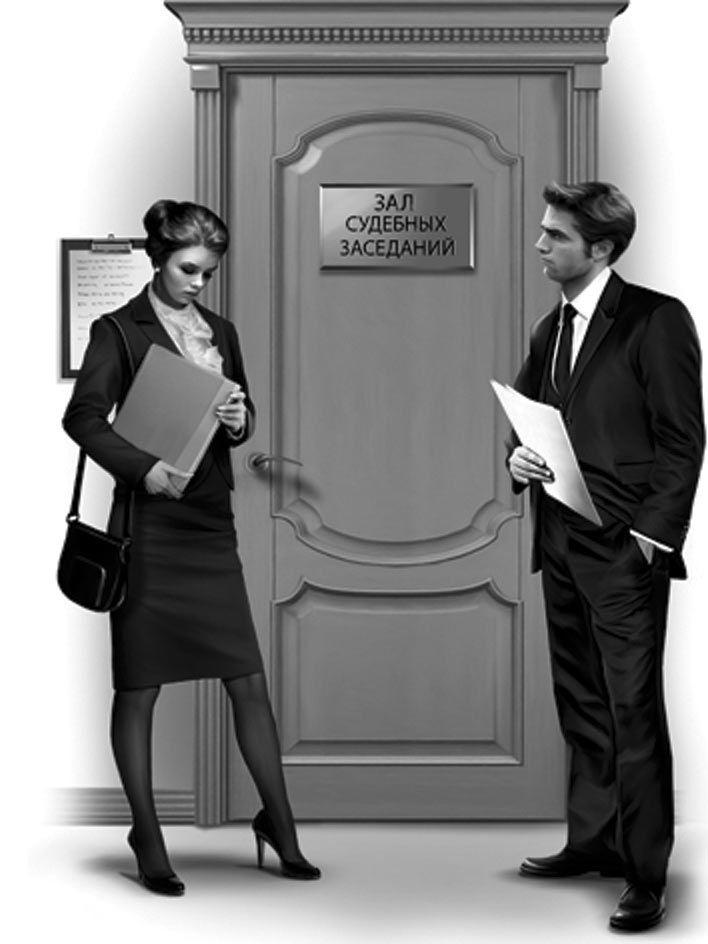 адвокат развод услуга