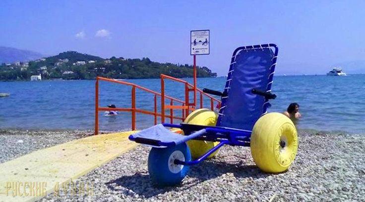Все пляжи Корфу будут доступны для инвалидов http://feedproxy.google.com/~r/russianathens/~3/4p7JNwA4Hfo/22173-vse-plyazhi-korfu-budut-dostupny-dlya-invalidov.html  Муниципальные власти Корфу (Керкира) намерены сделать остров образцовым курортом для людей с ограниченными возможностями.