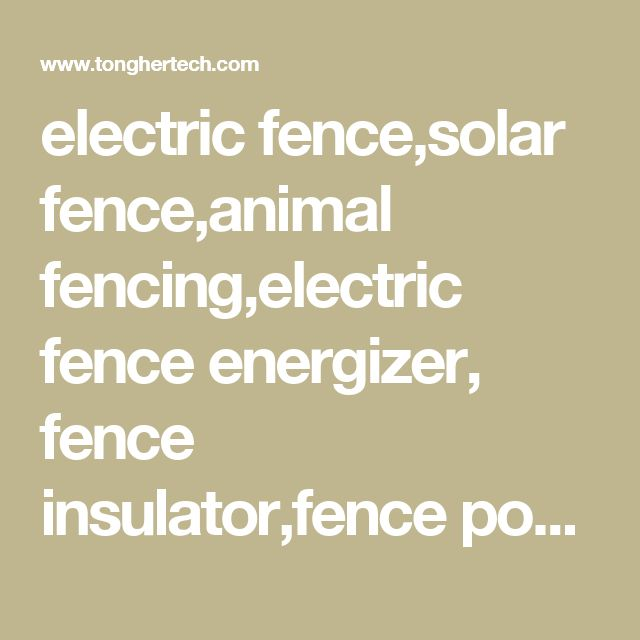 electric fence,solar fence,animal fencing,electric fence energizer, fence insulator,fence post,electronic fence,tongher electric fence China-Security electric fence energizer,agricultural solar fence energiser factory and suppler in China| Shenzhen Tongher Technology Co.,Ltd