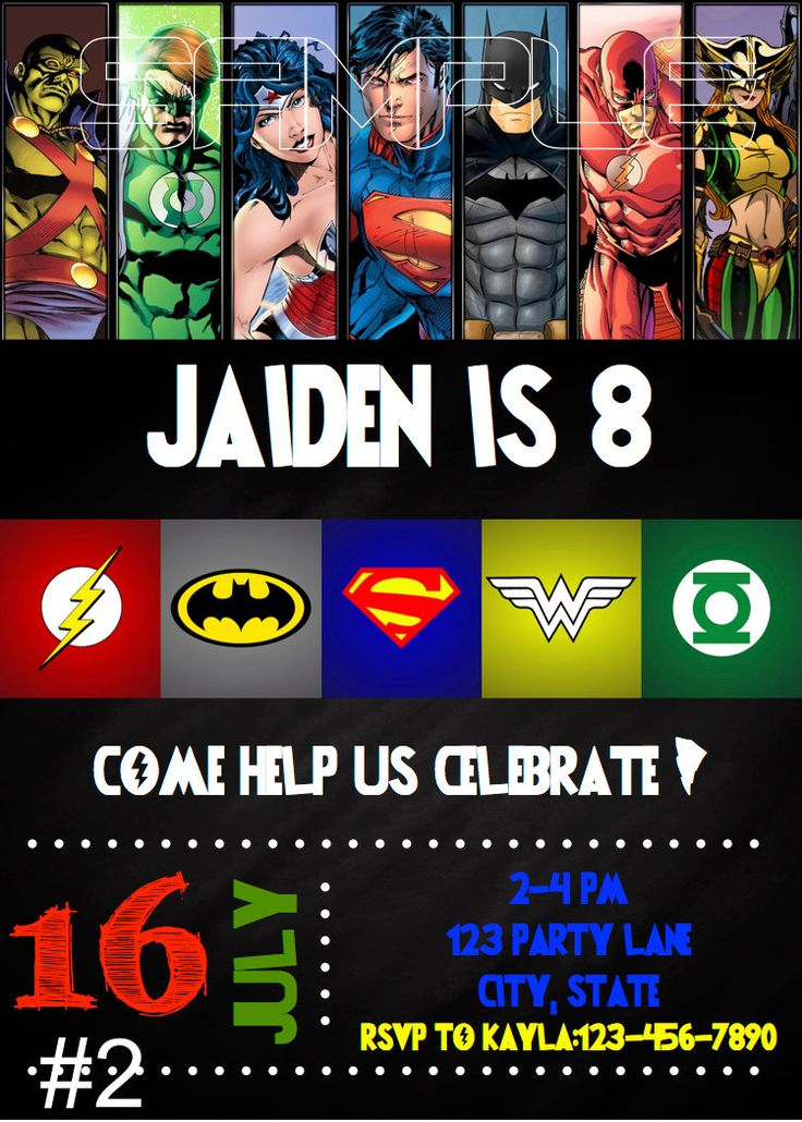 Justice League Birthday Invitation DIGITAL FILE by MunchDoodles