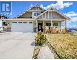2296 LINFIELD DRIVE, Kamloops, British Columbia   V1S0B8
