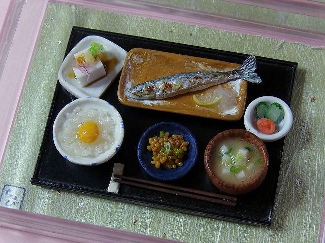 miniature Japanese food; TEISHOKU(Sanma noShioyaki)