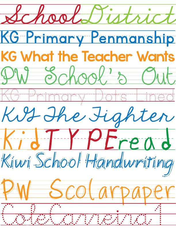 Favorite Free Fonts: Kid's Handwriting - UCreate