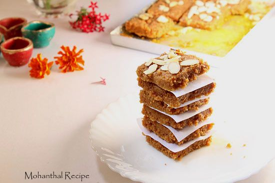 Traditional Gujarati and Rajasthani Sweet is Mohanthal (Gram Flour Fudge)! Diwali is incomplete without Mohanthal In Gujarat and Rajasthan.   recipe@http://www.flavorsofmumbai.com/mohanthal-recipe/  #mohanthal, #gujaraticuisine, #dessert, #eggless, #diwalisweet, #indianfood