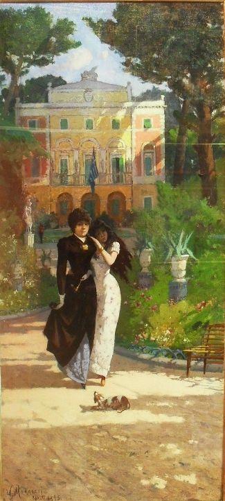 U. Manaresi Villa Leucadia 1895 Olio su Tela cm 95x45