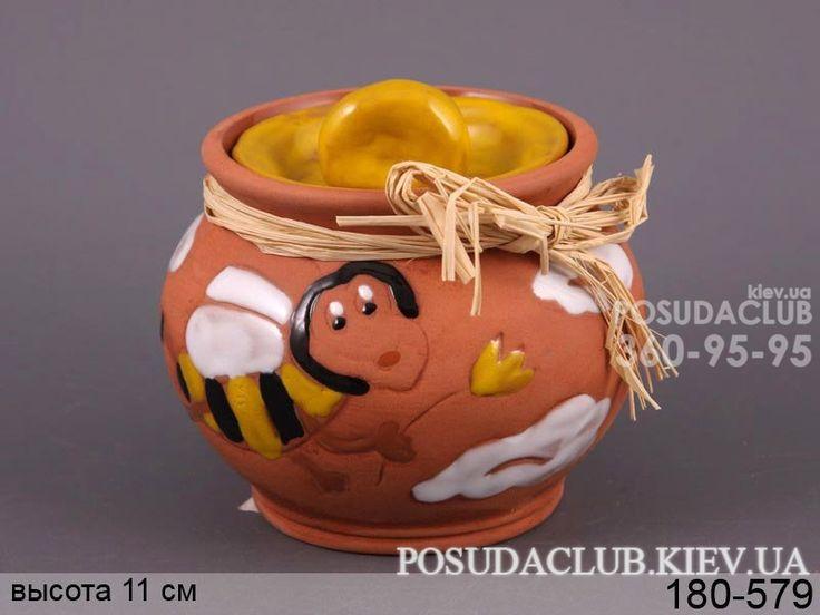 Артикул: 180-579 Банка для меда горшочек 11см Цена и наличие: http://posudaclub.kiev.ua/banki_dlya_meda/36351-180-579.html