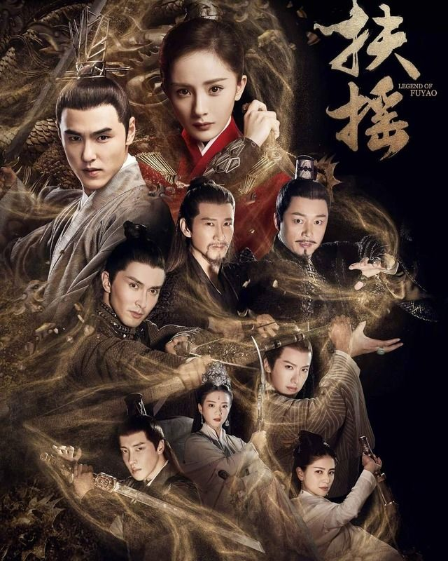 Wuxia Rocks — Legend of Fuyao poster in 2020 Drama