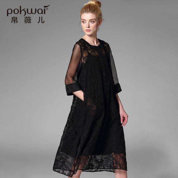 POKWAI Elegant Long Casual Hollow Out Summer Silk Lace Dress Women 2017 High Quality Fashion New Arrival Black O-Neck Dresses