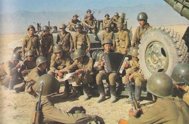 AFGHANISTAN 1979-1989