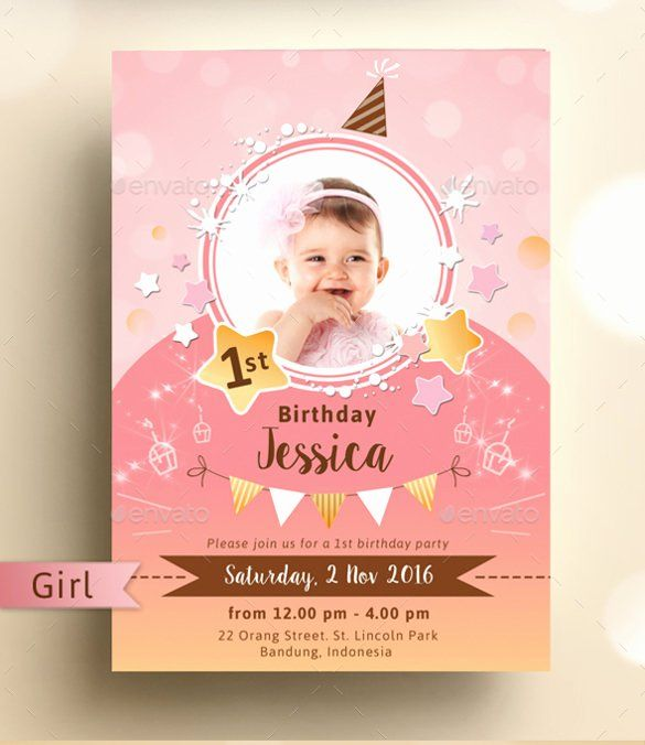 Birthday Card Template Photoshop Best Of 33 Kids Birthday Invitation Templates Ps Birthday Party Invitation Templates Kids Invitation Birthday Kids Invitations