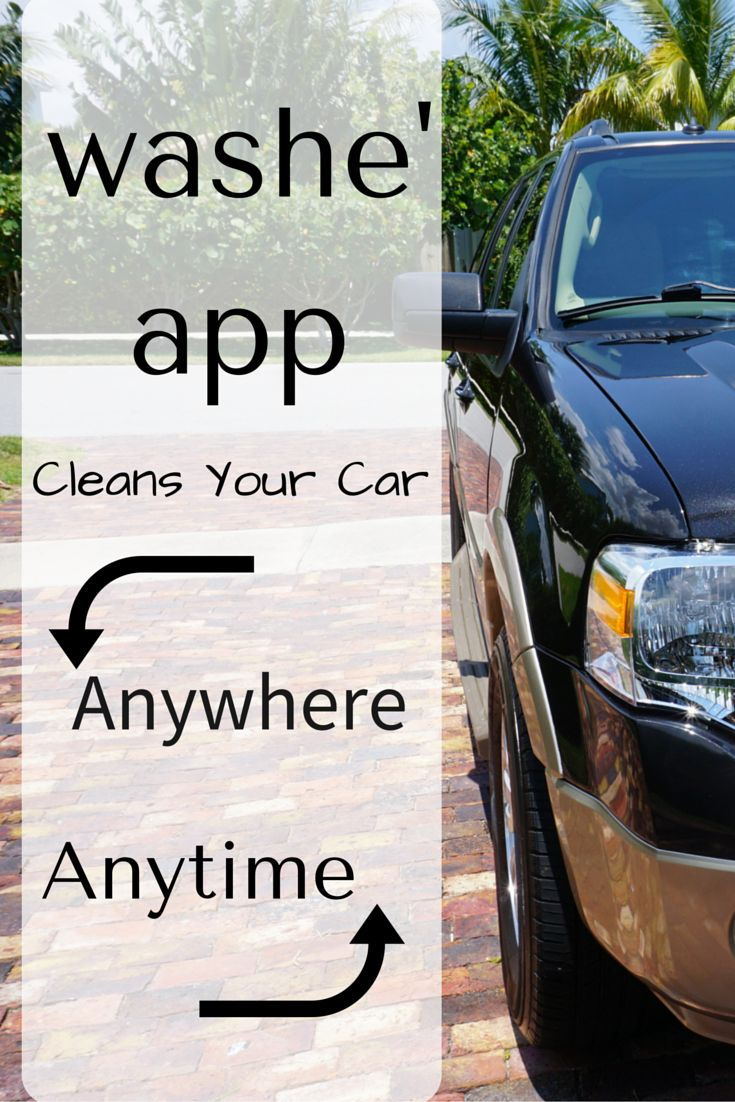 I never seem to make the time to get my car washed. Usually when I drive by a local car wash place, I keep driving because I know I can get one more errand done with the time that I have. Now, the new Washe' app allows you to get your car washed and cleaned …