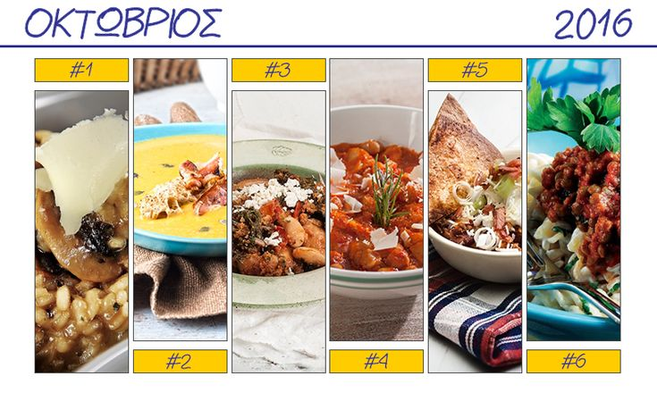 Οι 6 εύκολες, γρήγορες και οικονομικές συνταγές, που διάλεξα για εσάς, για να λένε όλοι «γεια στα χέρια σας» αυτόν το μήνα-featured_image
