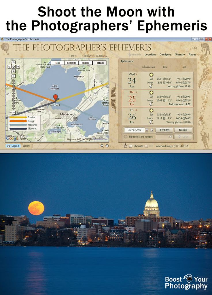 Shoot the Moon with the Photographer's Ephemeris   Boost Your Photography