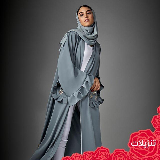 الطلة بالألوان هي دائما أجمل زوروا معارضنا لتطلعوا على العروض الخاصة على أجمل العبايات تنزيلات نعومي موضة Fashion Abaya Fashion Hijab Fashion