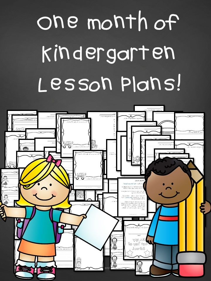 One month of FREE Kindergarten Lesson Plans!  Need help lesson planning...have no fear -we have a month of free Kindergarten Lesson plans for you...book recommendations, activities and fun.
