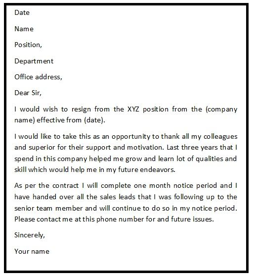 These were a couple of standard polite resignation letter samples - microsoft office resignation letter template