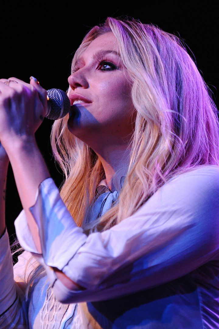 Some Much-Needed Good News For Kesha