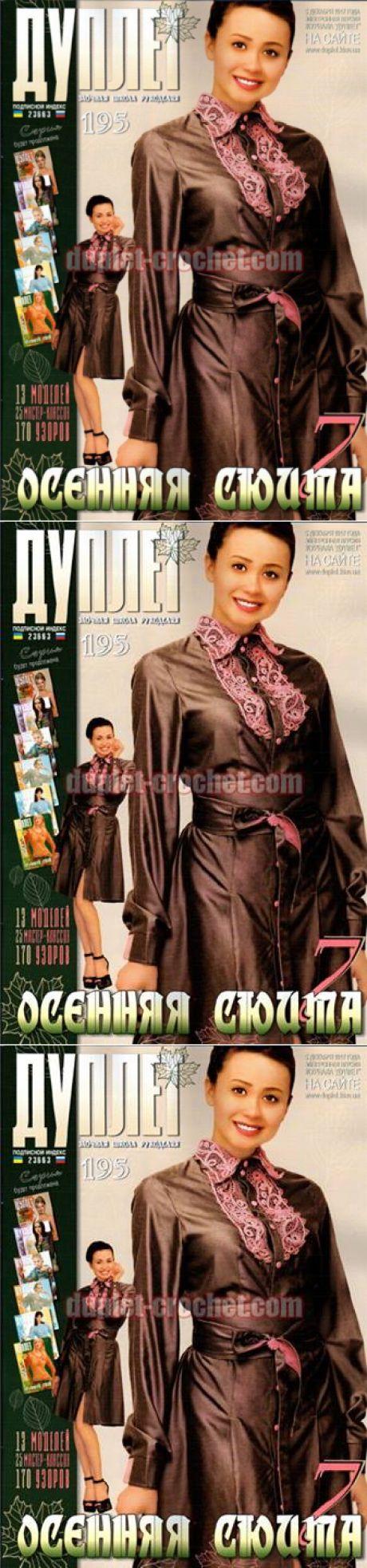 (55) Revistas Duplet, Zhurnal MOD Russian Crochet Revistas - Página inicial